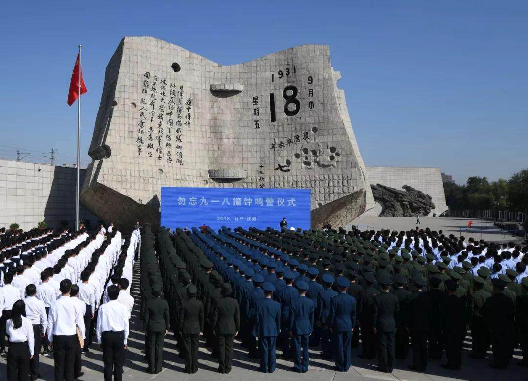 听到了吗?泸州拉响警报!这个日子,每个中国人都应铭记!