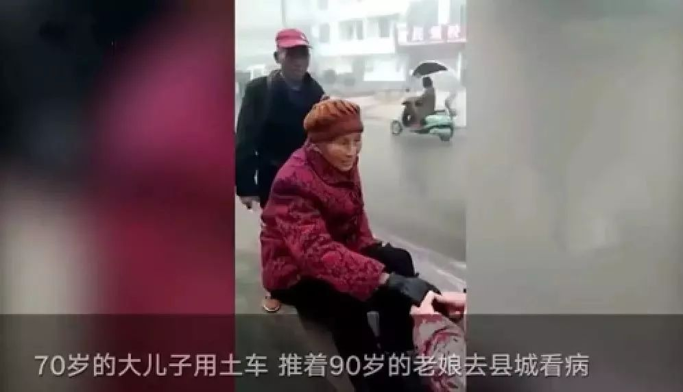 这一幕泪奔!三兄弟徒步40里推老母亲去看病,大儿子已70岁…