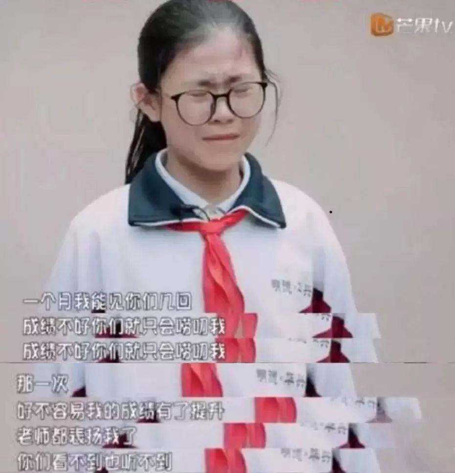 中��式家庭的悲�。�У粢��孩子,只需要�@5句�!