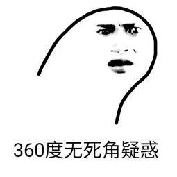 泸州蓝光・长岛国际社区盘疑似虚假宣传引业主维权~