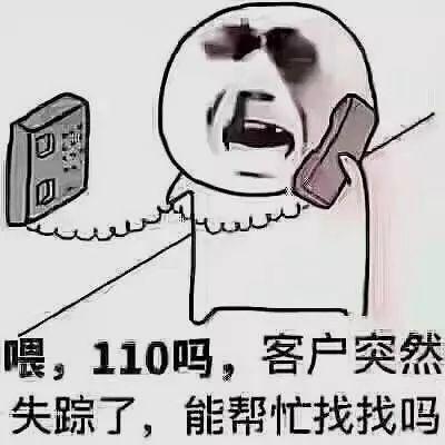 阜��一大姐在民警�椭�下�回千元租金,�Y果。。。