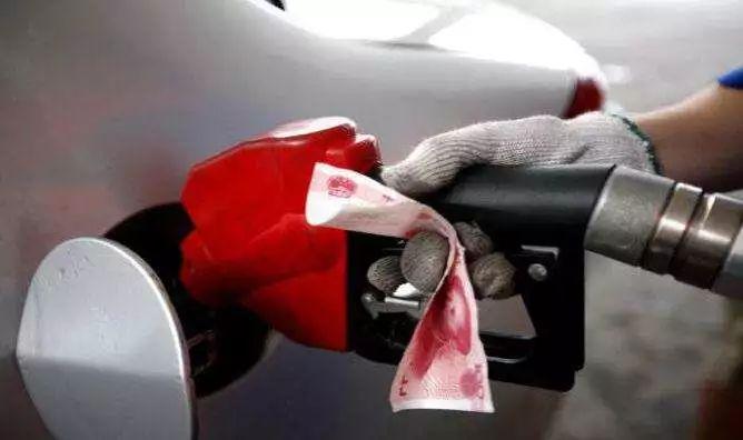 涨!涨!涨!今晚油价要涨,得多花多少钱?