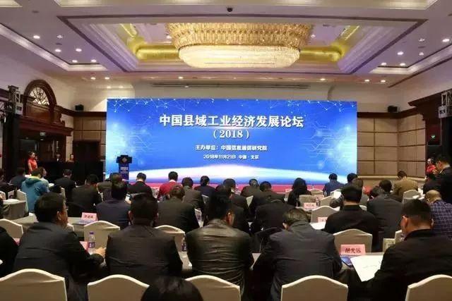 许昌两地区上榜中国工业百强县,实力都很强!