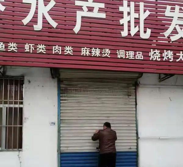 停业整顿!邹平一家水产超市违规销售一批厄瓜多尔进口的冻南美白虾!