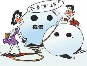 """""""我好像喜欢上你了""""!六安男子妻子被被""""微信客服""""调戏…"""