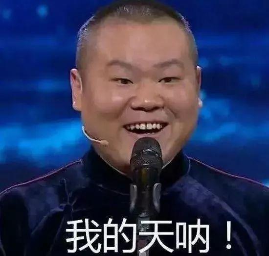 一夜暴富!台州这家店有2人喜提1805万!