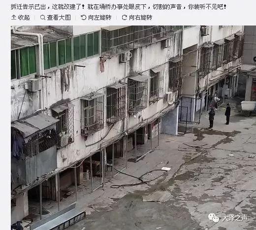 宿州部分拆迁区域突击违建问题突出!