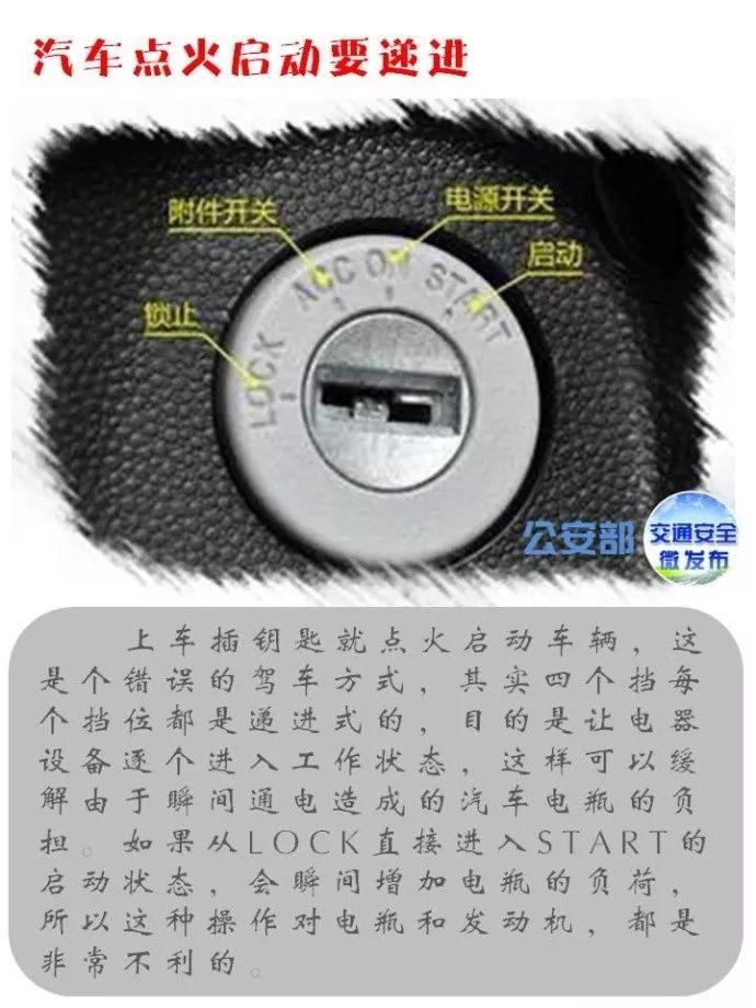【微预警】老司机也未必知道的8件事关键时刻能救命