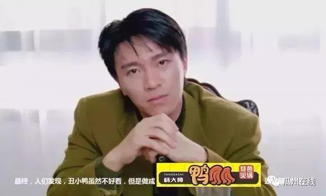瓜州吃货福利!杨大师鸭恋虾特色火锅――舌尖尖上的味道,别样的唇齿诱惑