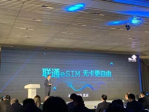 【1017丨关注】别了,SIM卡!中国全面开通eSIM