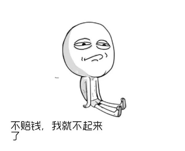 """东莞:这个团伙专门在高速""""碰瓷"""",被警方一锅端!"""