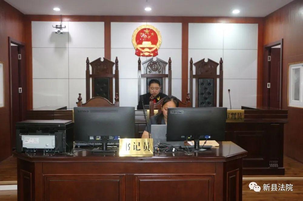 说法丨远在印尼,涉外离婚案件怎么办?网上庭审来助力!