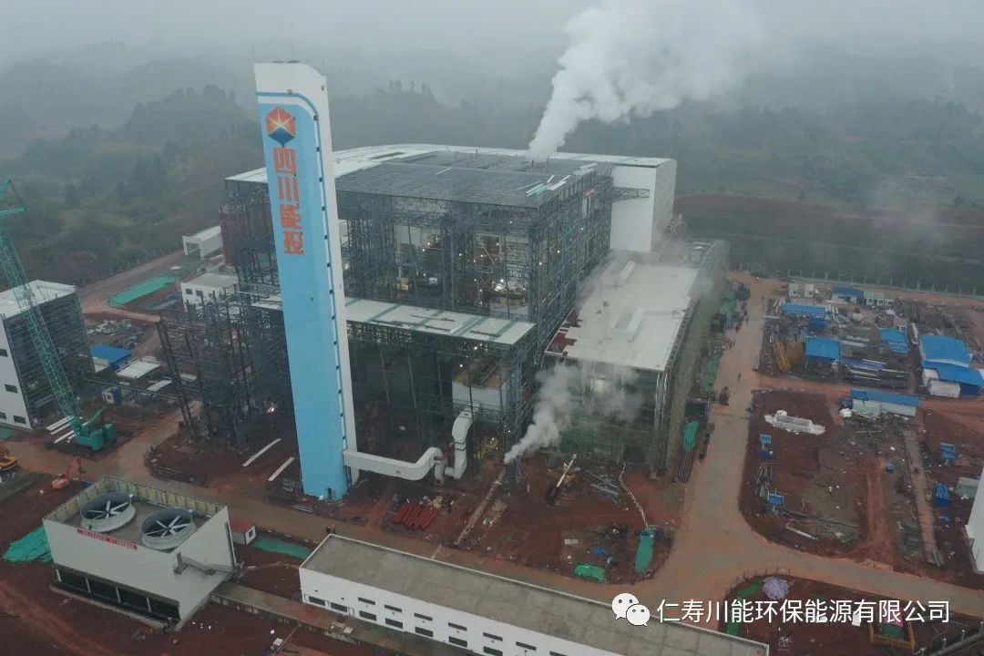 仁寿县生活垃圾环保发电厂项目1号机组锅炉吹管工作顺利完成
