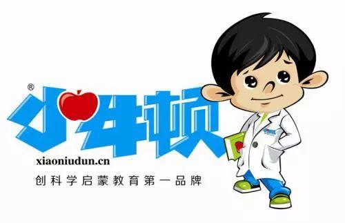 枝江小牛顿思维馆9月7日、8日周年庆!多种千奇百怪的科学实验免费玩!