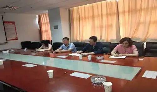 静海区召开诚信文化建设工作推动会议