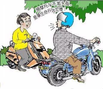 摩托车违法乱象多,交警开展专项整治