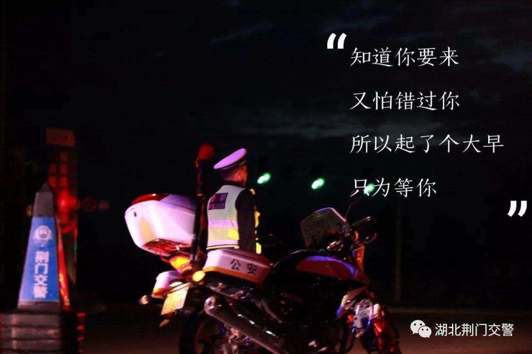 """荆门交警马路上的""""执念"""""""