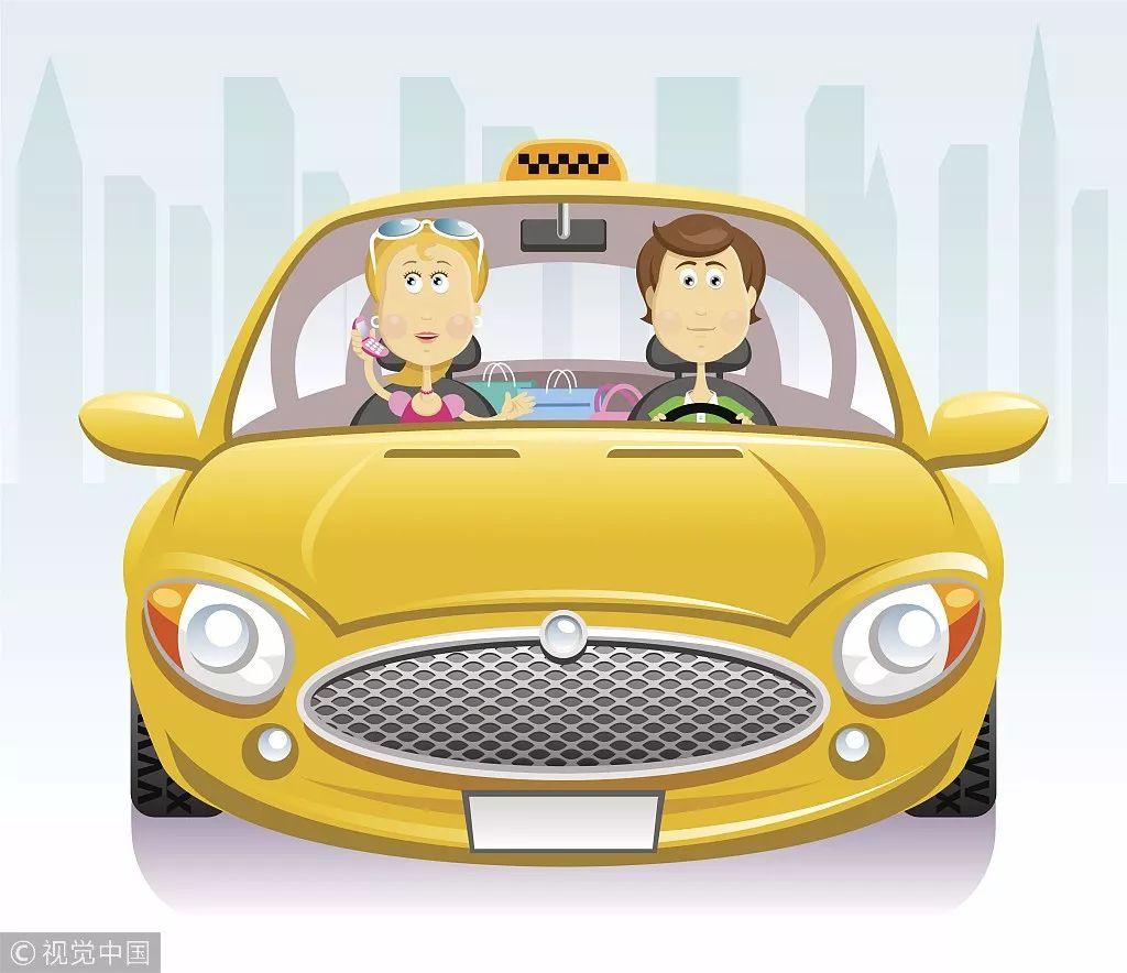 """荆门人坐车时候注意!滴滴司机曝""""外挂""""软件让车费翻倍,还可以作弊抢单!"""