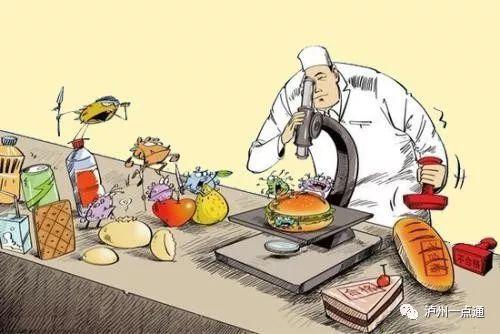 你有没有吃过这些?泸州四县三区公布65批次不合格食品!