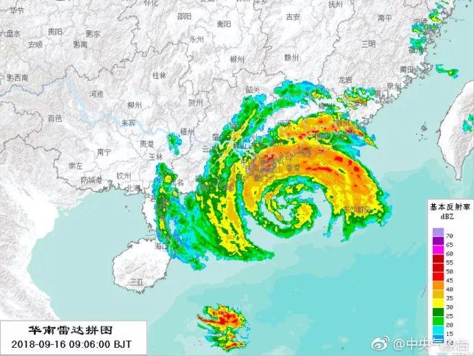 """提醒!台风""""山竹""""肆虐,对洛阳是否有影响?权威部门回应……"""