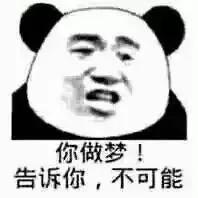 """安徽一""""熊孩子""""�o�C�{���J�t�簦±塾�扣分712!"""
