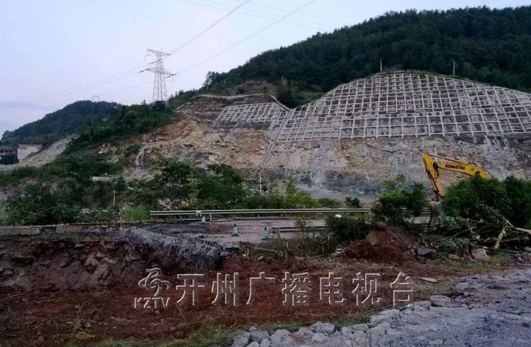 注意!万开、开城两大高速对联,赵家至开州段将交通管制一年!!