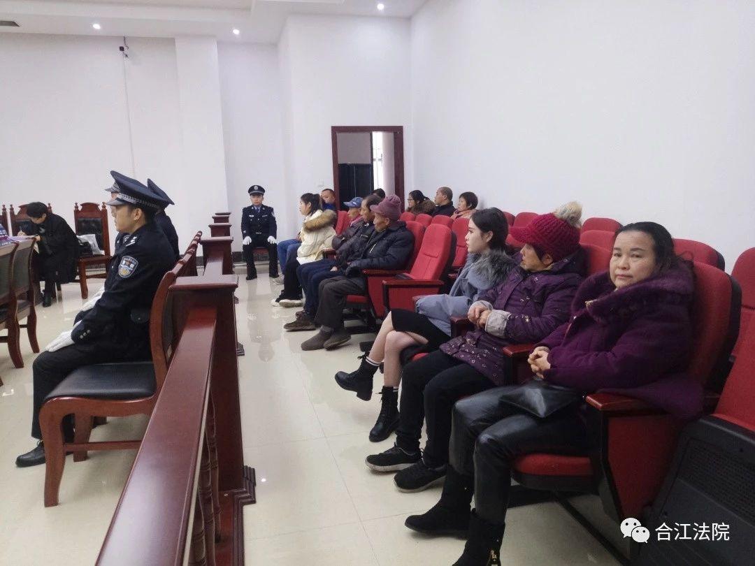 聚众斗殴、寻衅滋事……合江宋某充等恶势力犯罪案件一审宣判!