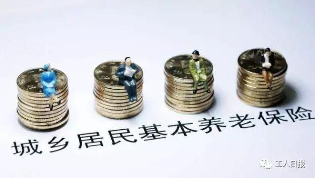 最新!社保缴费大变化!怎样缴才能多。受益?攻略在此?