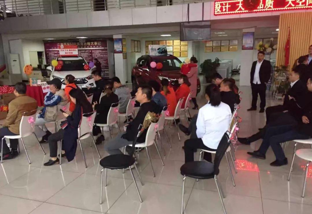 �o州江淮�{茂嘉��A5品�b���A�M落幕