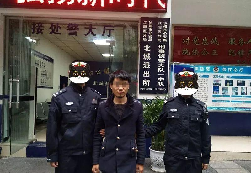 泸州男子吃10元霸王餐,身份特殊令人吃惊!