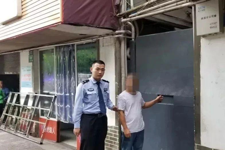 泸州男子嫖娼翻墙逃跑,被蹲守辅警当场抓获