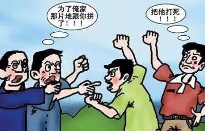 """村民和��L�Σ竟�堂?�o州合江公�_��理一起""""民告官""""案件"""