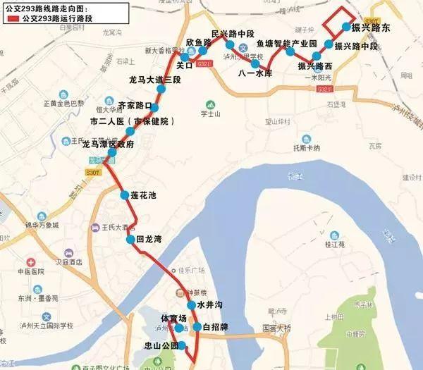 8月22日起,泸州公交开通公交293路,长开区片区坐车更方便了!