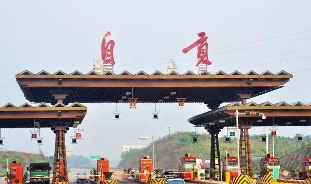总投资80亿元!自贡至泸州港公路获批,预计2019年开工建设!