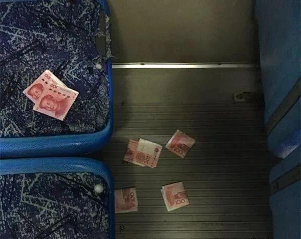 2000多元散落公交车上,乘客来电即找回