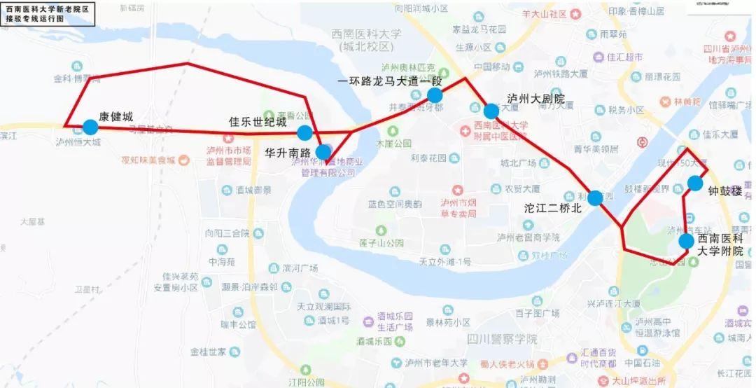 康健城公交专线今日开行,直通西南医大附院忠山院区!