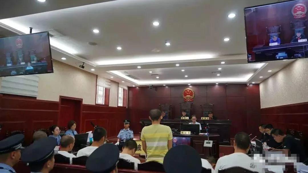 泸州马飞涉恶犯罪集团今日宣判,马飞被判处7年6个月