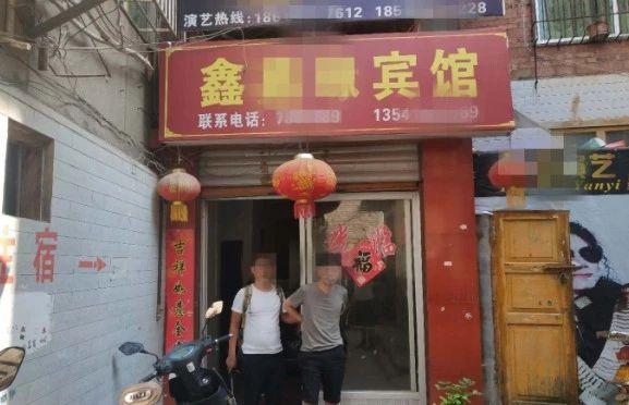 泸州古蔺捣毁3个吸贩毒窝点,11人被抓获