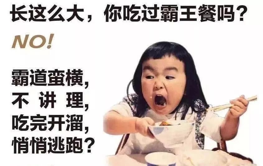"""奇葩!男子吃""""霸王餐"""",�向警察放狠�......"""
