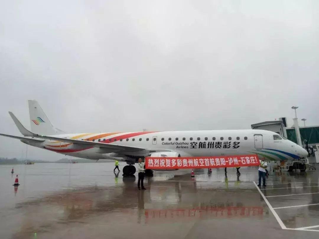 重磅!泸州云龙机场今日正式通航!