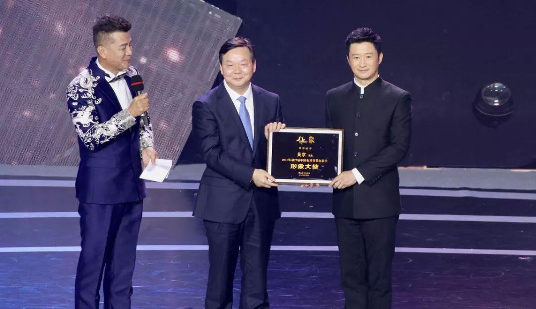 第27届中国金鸡百花电影节闭幕式,群星走红毯!