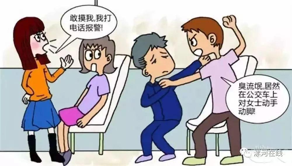 俩女孩遭性骚扰,漯?#26377;?#20249;见义勇为?#31245;?26天....