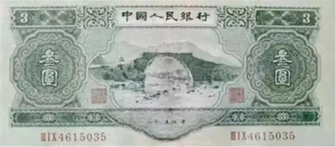 上蔡人赶紧找找,这样的人民币,每张价值4万!