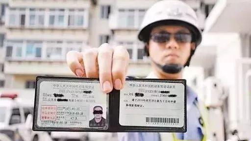 3月1日起,一辆车最多只能用4个驾驶证消分!