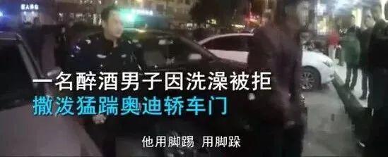 辣眼睛!安徽男民警被一男子当众索吻!