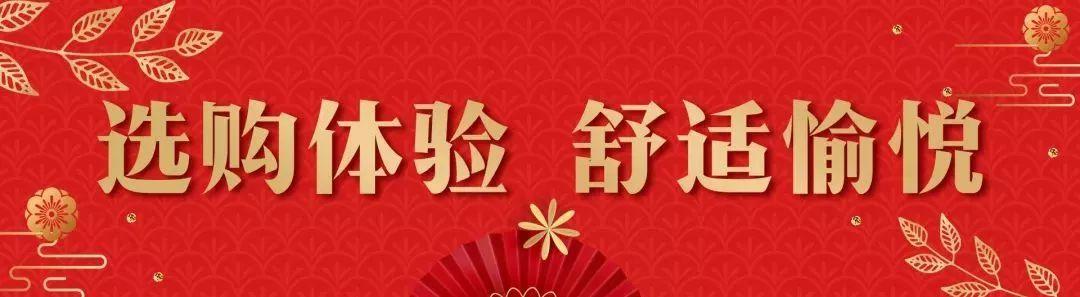 重磅喜讯!周大福专卖店强势入驻仁寿,就在怡和春熙步行街...