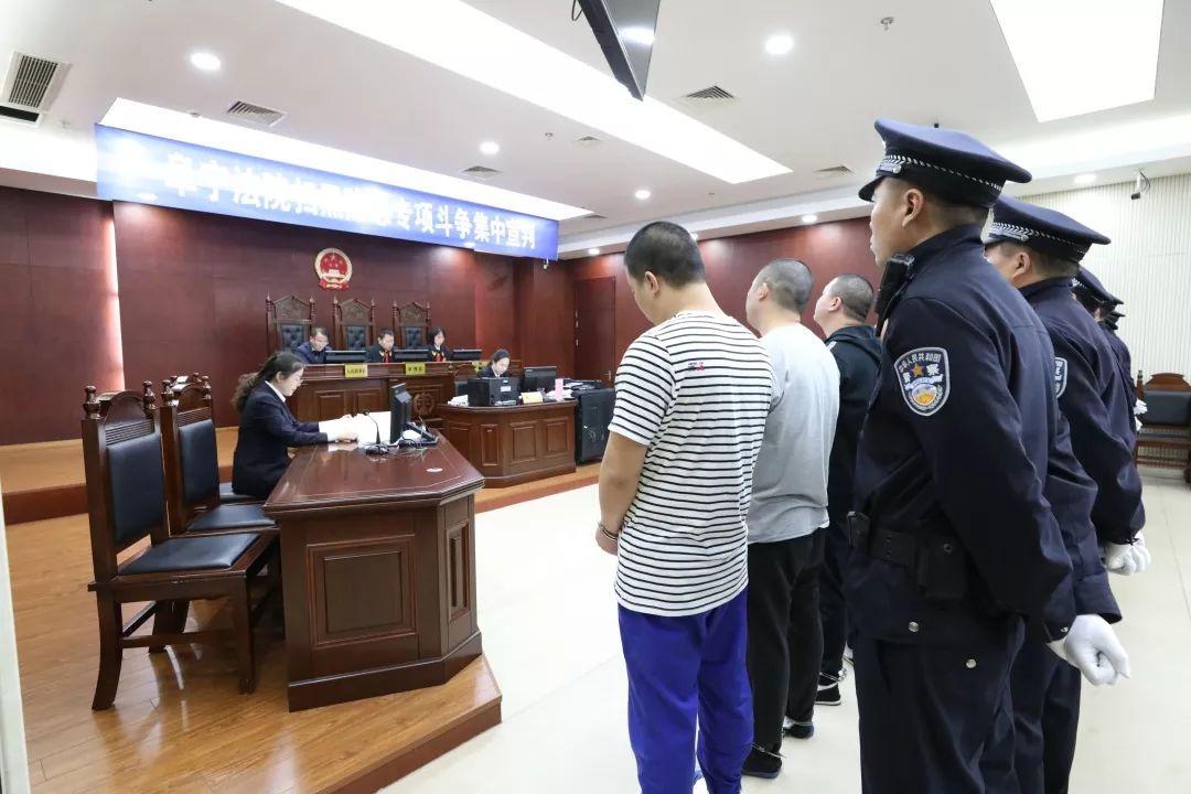 阜��9人被判刑,涉�博,�_��觯��M��u淫,被判1年到11年不等