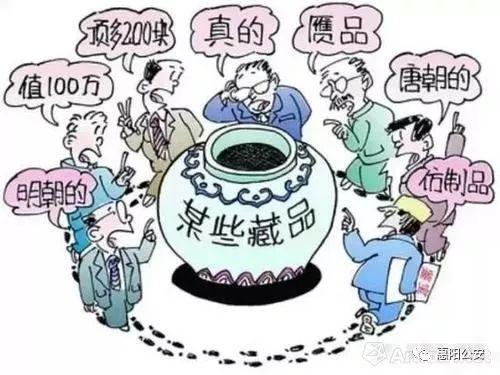 假古董�_局再�F江湖,一小�r嫌犯在惠�落�W!