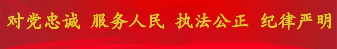 惠州�l生多起冒充公�z法�p�_案,有人被�_了20多�f