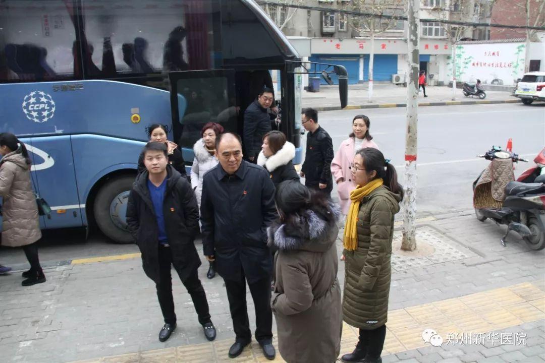 【红色党建】郑州新华医院党支部到郑州二七区党员政治生活馆参观学习